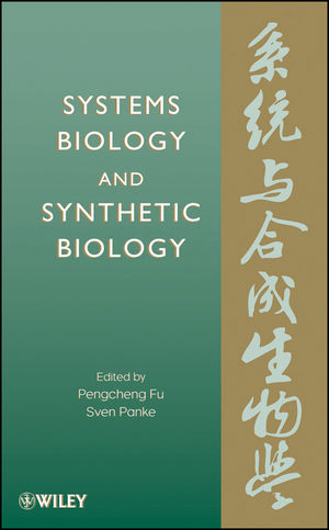 Systems Biology and Synthetic Biology (0471767786) cover image