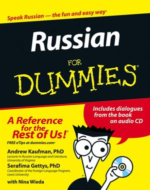 Russian For Dummies (1118052889) cover image