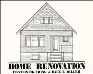 Home Renovation (0471288691) cover image