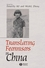 Translating Feminisms in China (1405161701) cover image