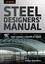 Steel Designers' Manual, 7th Edition (1405189401) cover image