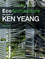 Ecoarchitecture: The Work of Ken Yeang (0470721405) cover image
