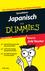Sprachführer Japanisch für Dummies, Das Pocketbuch (3527673806) cover image