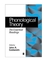 Phonological Theory: The Essential Readings (0631204709) cover image
