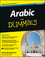 Arabic For Dummies, 2nd Edition (111845510X) cover image