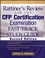 Rattiner's Review for the CFP Certification Examination, Fast Track, Study Guide, 2nd Edition (0470130911) cover image