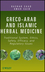 Greco-Arab and Islamic Herbal Medicine: Traditional System, Ethics, Safety, Efficacy, and Regulatory Issues (0470474211) cover image