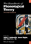 The Handbook of Phonological Theory, 2nd Edition (1118798015) cover image