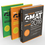 GMAT 2016 Official Guide Bundle (1119101816) cover image