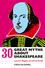 30 Great Myths about Shakespeare (0470658517) cover image