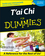 T'ai Chi For Dummies (0764553518) cover image