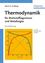 Thermodynamik für Werkstoffingenieure und Metallurgen: Eine Einführung (3527309225) cover image