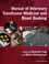 Manual of Veterinary Transfusion Medicine and Blood Banking (1118933028) cover image