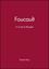 Foucault: A Critical Reader (0631140433) cover image