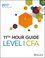 Wiley 11th Hour Guide for 2017 Level I CFA Exam (1119331137) cover image