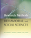 Research Methods for the Behavioral and Social Sciences (0470458038) cover image