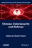 Chinese Cybersecurity and Cyberdefense (1119009138) cover image