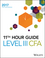 Wiley 11th Hour Guide for 2017 Level III CFA Exam (1119330939) cover image