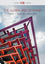The Global Rise of China (0745664741) cover image