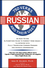 750 Russian Verbs and Their Uses (0471012742) cover image