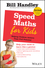 Speed Math for Kids: Helping Children Achieve Their Full Potential (1118303946) cover image