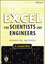 Excel for Scientists and Engineers: Numerical Methods (0471387347) cover image