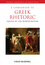 A Companion to Greek Rhetoric (144433414X) cover image