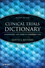 Clinical Trials Dictionary: Terminology and Usage Recommendations, 2nd Edition (1118295153) cover image