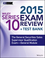 Wiley Series 10 Exam Review 2015 + Test Bank: The General Securities Sales Supervisor Qualification Examination--General Module (1118856953) cover image