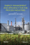 Energy Management and Efficiency for the Process Industries (1118838254) cover image