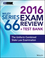 Wiley Series 66 Exam Review 2016 + Test Bank: The Uniform Combined State Law Examination (1119112354) cover image