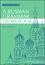 Russian Grammar Workbook, Second Edition (EHEP002855) cover image