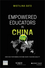 Empowered Educators in China: How High-Performing Systems Shape Teaching Quality (1119369657) cover image