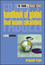 Handbook of Global Fixed Income Calculations (0471218359) cover image
