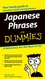Japanese Phrases For Dummies (0764572059) cover image