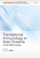 Translational Immunology in Asia-Oceania: The 5th International Congress of the Federation of Immunological Societies of Asia-Oceania, Volume 1283 (1573318663) cover image