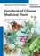 Handbook of Chinese Medicinal Plants: Chemistry, Pharmacology, Toxicology (3527322264) cover image