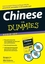 Chinese For Dummies Audio Set (047012766X) cover image