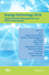 Energy Technology 2016: Carbon Dioxide Management and Other Technologies (1119225779) cover image