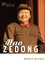Mao Zedong: A Political and Intellectual Portrait (074563107X) cover image