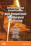 6th International Symposium on High-Temperature Metallurgical Processing (111907357X) cover image