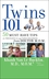 Twins 101: 50 Must-Have Tips for Pregnancy through Early Childhood From Doctor M.O.M. (0470343680) cover image