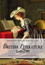 British Literature 1640-1789: An Anthology, 4th Edition (1118952480) cover image