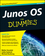 JUNOS OS For Dummies, 2nd Edition (0470891890) cover image