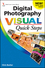 Digital Photography Visual Quick Steps (1118338790) cover image