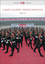 China's Military Transformation (0745670792) cover image