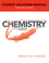 General Organic and Biological Chemistry: An Integrated Approach, Student Solutions Manual , 4th Edition (1118362497) cover image