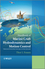 Handbook of Marine Craft Hydrodynamics and Motion Control (1119991498) cover image