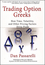 Trading Option Greeks: How Time, Volatility, and Other Pricing Factors Drive Profit (047088519X) cover image