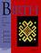 Birth (BIRT) cover image